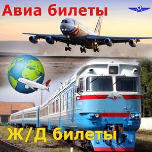 Авиа- и ж/д билеты Селтов