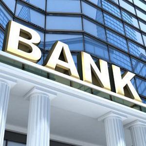 Банки Селтов