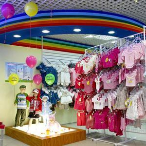 Детские магазины Селтов