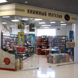 Книжные магазины Селтов