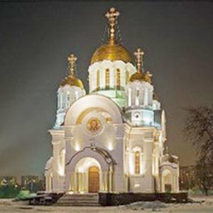 Религиозные учреждения Селтов