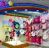 Детские магазины в Селтах