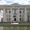 Дворцы и дома культуры в Селтах