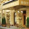 Гостиницы в Селтах