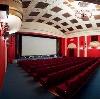 Кинотеатры в Селтах
