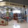 Книжные магазины в Селтах
