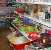 Магазины хозтоваров в Селтах