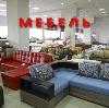 Магазины мебели в Селтах