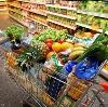 Магазины продуктов в Селтах