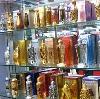 Парфюмерные магазины в Селтах