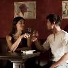 Рестораны, кафе, бары в Селтах