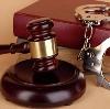 Суды в Селтах