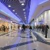 Торговые центры в Селтах
