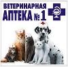 Ветеринарные аптеки в Селтах