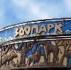 Зоопарки в Селтах