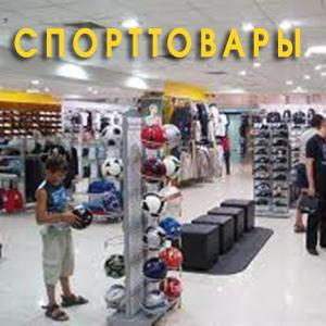 Спортивные магазины Селтов