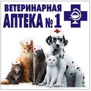 Ветеринарные аптеки Селтов